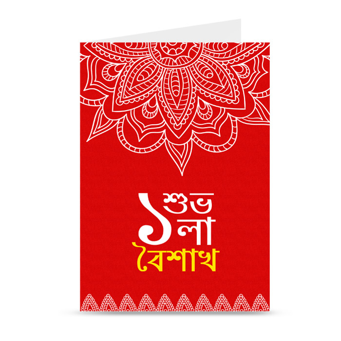 G girl bengali new year greeting card g girl a5cards29 m4hsunfo